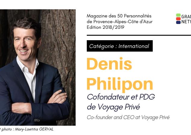 Denis Philipon